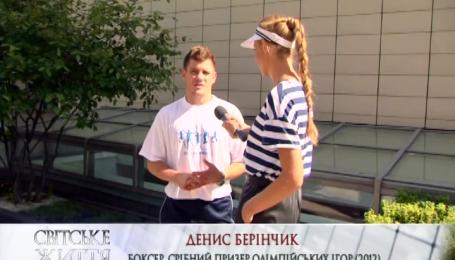 Денис Берінчик відпустив маму на рідну Луганщину робити маринади