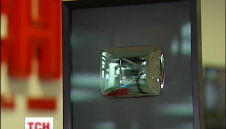 ТСН получил награду Silver Play Button Youtube