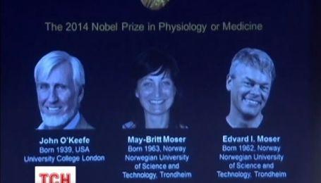 Сегодня вручат Нобелевскую премию по физике