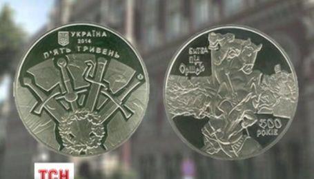 Новую юбилейную монету презентовал украинский Нацбанк