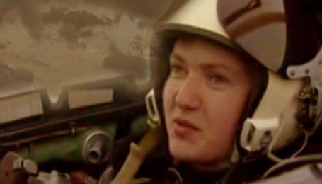 1+1 і МЗС України зняли ролик на підтримку Надії Савченко