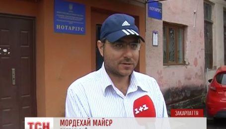В Мукачево аферисты оставили американца без двух квартир