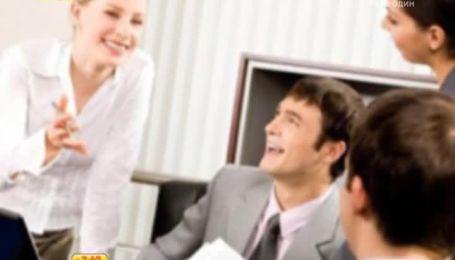 Людям приносять щастя добрі справи і подяка від керівництва - психологи