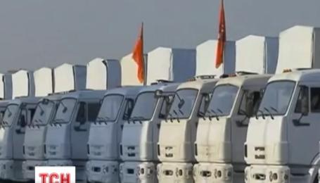 Скандальний російський конвой перетнув український кордон в обидва боки