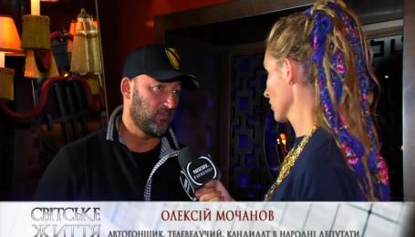 Гонщик Алексей Мочанов пробует стать народным депутатом