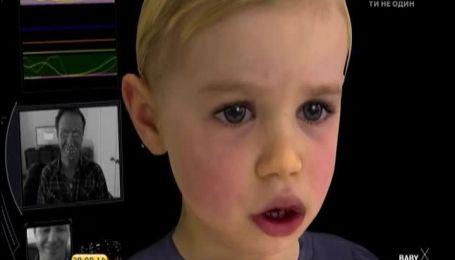 Науковці Нової Зеландії розробили перший штучний інтелект, який виступає в ролі дитини