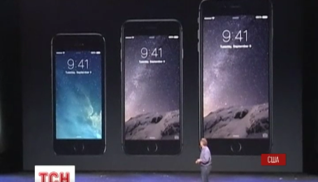 Компания Apple представила сразу два новых айфоны