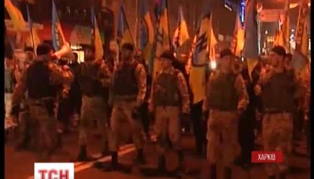 Марш героїв до чергової річниці УПА відбувається у Харкові