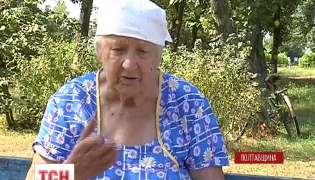 Полтавська бабуся віддала на потреби війська всі свої заощадження