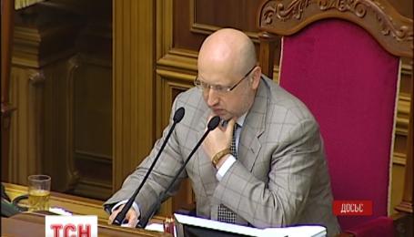 Под законом о люстрации поставил подпись спикер Турчинов