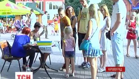 Благотворительный рок-концерт в поддержку украинской армии состоялся в Кировограде