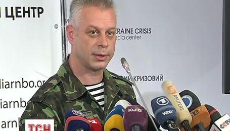 Від кордонів з Росією відвели деякі підрозділи АТО