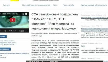 В Молдове наказали телеканалы за российскую пропаганду