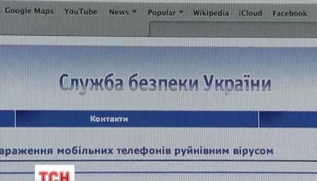 Из Москвы распространяется телефонный вирус