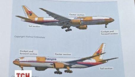 Нидерландский совет по безопасности обнародовал доклад о причинах катастрофы МН17