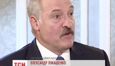Лукашенко пропонує віддати більшу частину Росії Казахстану та Монголії