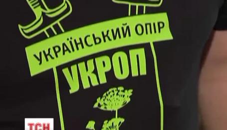 Молодые дизайнеры из Киева создают футболки-обереги для настоящих УКРОПов