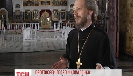 УПЦМП получит нового настоятеля за три дня