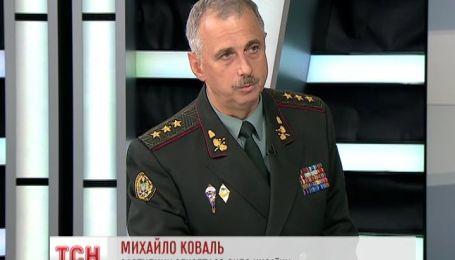 Коваль прояснив ситуацію з мобілізованими військовими