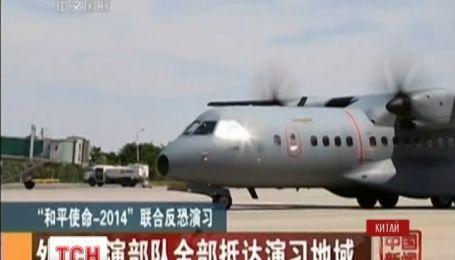 """У Китаї розпочалися військові навчання """"Мирна місія 2014"""""""