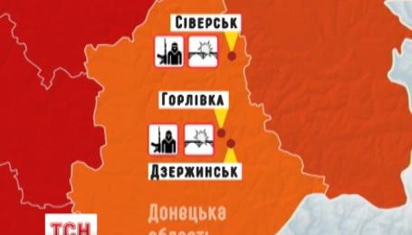 Пограничный пункт «Червонопартизанск» и город Северск взяты под контроль украинской армии