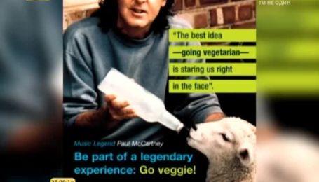 МакКартни записал песню, в которой призвал отказаться от мяса по понедельникам