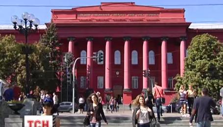 Крымские абитуриенты так и не получили обещанного бюджета