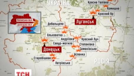 Силы АТО освободили еще три населенных пункта от террористов