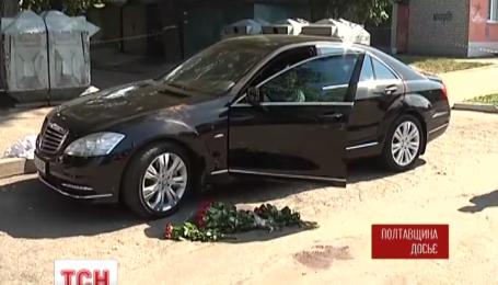 Четверых подозреваемых в убийстве мэра Кременчуга Олега Бабаева задержали правоохранители