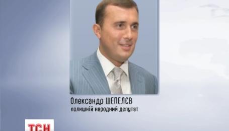 Двое конвоиров беглеца Александра Шепелева задержаны, один находится в розыске