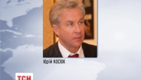 Кадрові зміни у вищому керівництві держави проанонсував президент України