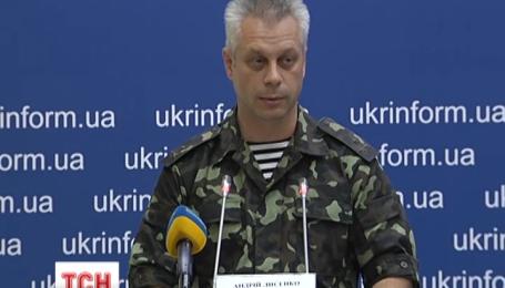 За все время проведения АТО на Востоке Украины погибли 200 военнослужащих