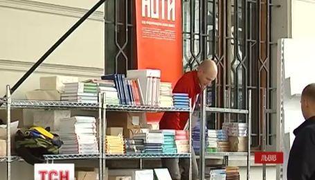 21 форум издателей стартует во Львове