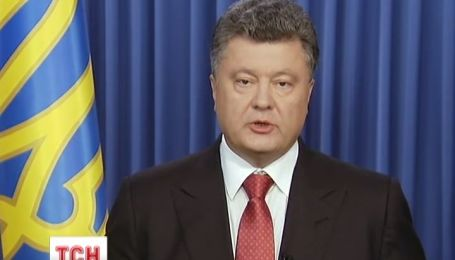 Полное прекращение огня и установления контроля на украинско-российской границе