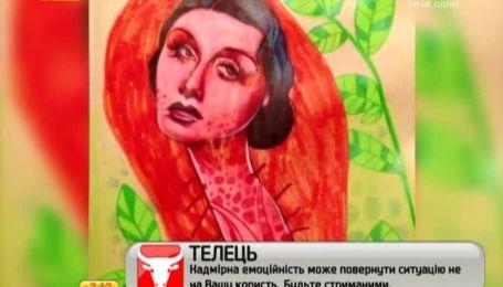 Необычный дуэт художниц покорил Интернет своими картинами