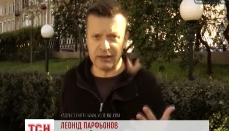 Леонід Парфьонов закликав усіх небайдужих росіян вийти в неділю, 21 вересня, на марш миру