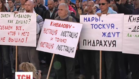 Люстрационная проверка коснется миллиона украинских чиновников
