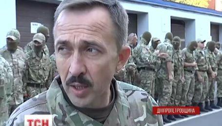 """У Кривому Розі у зону АТО проводжали другий взвод новоствореного батальйону """"Кривбас-спецназ"""""""