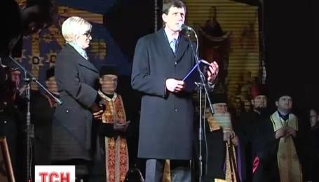 Президент уволил главу Львовской облгосадминстрации