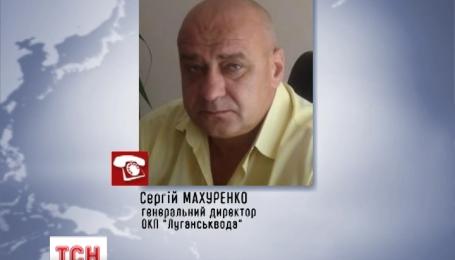 В 13 городах Луганской области прекратили обеззараживать питьевую воду