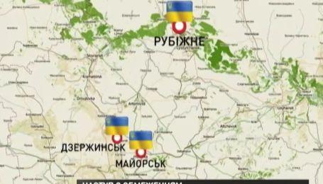 Українські силовики встановили контроль над кількома населеними пунктами