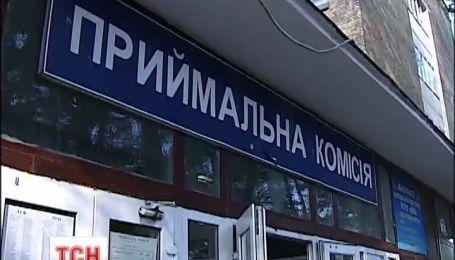 Украинские вузы открыли свои двери для будущих студентов