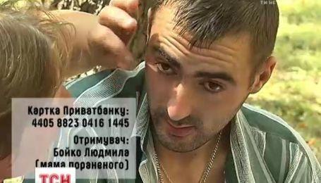 Виктор Бойко из 26-й артиллерийской бригады нуждается в помощи
