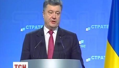 Вступительное слово Порошенко перед общением с журналистами