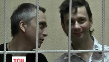 Акордеоніста-педофіла засудили до тринадцяти років позбавлення волі