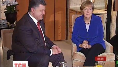 У Мілані відбувається зустріч Порошенка із канцлером Німеччини Ангелою Меркель