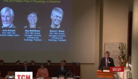У Швеції стартував Нобелівський тиждень