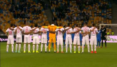 Футболісти Дніпра та Інтера вшанували пам'ять Гусіна