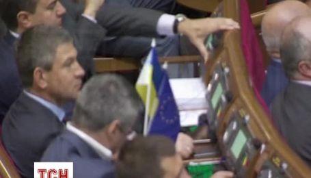 В Киеве и Страсбурге синхронно ратифицировали соглашение об ассоциации Украины и ЕС