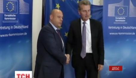Представники України та Єврокомісії зберуться на переговори з газового питання